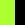 Verde Mela / Nero