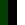 Verde / Nero / Bianco
