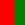 Rosso / Verde